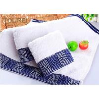 Buy cheap Luxury Hotel Bath Towels / Hotel Quality Bath Sheets Plain Embroidery Logo from wholesalers