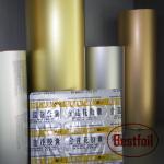 Buy cheap Hard temper PTP pharma packing aluminum foil from wholesalers