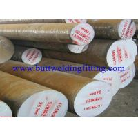 Buy cheap Oval Stainless Steel Bars 201, 202, 301, 302 JIS, AISI, ASTM, GB, DIN, EN from wholesalers