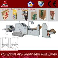 China Bottom Paper Bag Machine with Plastic Window from ruian lilin factory on sale