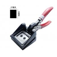Buy cheap Manual Metal Handle Passport Photo Cutter Punch 27mm X 38mm ID Photo Cutter from wholesalers