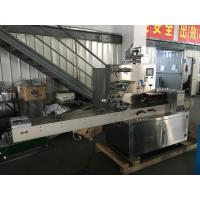 Wholesale Stainless Steel Food Pouch Packaging Machines , High Speed Cookie Packaging Machine from china suppliers