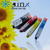 Buy cheap Remanufactured Ink Cartridge (HP564XL) from wholesalers