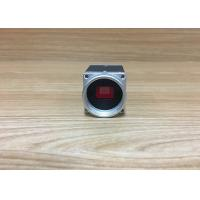 Buy cheap Performance camera calibration tool mainly contains image collection , digital image processing from wholesalers