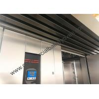 Buy cheap Double Rack Gas Rotary Oven , Commercial Rack Ovens For Loaf Production Line from wholesalers