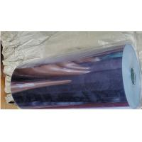Buy cheap Aging Resistance Clear Rigid PVC Sheet With High Chemical Stability from wholesalers