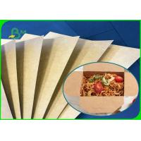 Buy cheap 300gsm +15g PE Coated Paper Eco - Friendly & Clean For Making Food Boxes from wholesalers