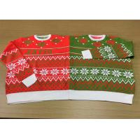 Buy cheap Eco Couples Christmas Sweaters Christmas Jumpers Costume Xmas Two Person Knit from wholesalers