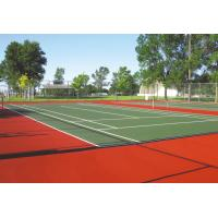 Buy cheap basketball court cover synthetic rubber floor mat from wholesalers