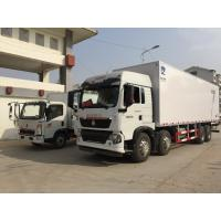 Buy cheap FRP Refrigerated freezer box truck 4 to 8 tons RHD / LHD for seafood transport from wholesalers