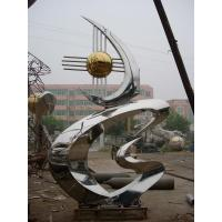 Wholesale Large Outdoor Globe series Stainless Steel Sculptures from china suppliers