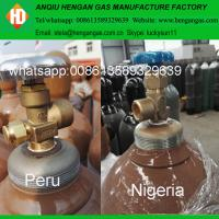 Buy cheap 99.999% Helium gas for helium balloons with helium gas cylinder from wholesalers