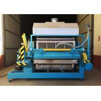 Buy cheap 220V 380V Pulp Egg Tray Moulding Machine Processing Type Energy Saving from wholesalers