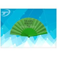 Buy cheap Customized Fabric Folding Hand Fans , 23cm Fabric Folding Fans from wholesalers