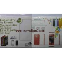 Buy cheap Fashion White Cell Phone Screen Guard for IPhone 4 / Mobile Phone from wholesalers