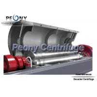 China Peony Decanter Drilling Mud Centrifuge Horizontal Liquid-Solid Separating Equipments on sale