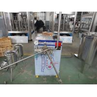 Buy cheap 60 Mpa Beverage Processing Equipment 500 L/H Juice High Pressure Homogenizer product