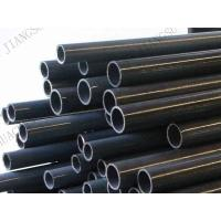 Buy cheap DIN 2391 St 30 Si / St 30 Al Thin Wall Seamless Steel Tubes Length 6m , 9m , 12 , 24m from wholesalers