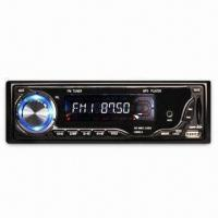 Buy cheap Car MP3 Radio Player with USB SD, MMC Card Reader from wholesalers