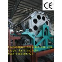 Buy cheap Pulp Molded Egg Trays Machine with CE Certificate from wholesalers