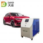 Buy cheap Power 7Kw Oxygen And Hydrogen Generator / Hydrogen Oxygen Gas Generator For Car from wholesalers