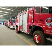 Buy cheap Automatic Aluminum Alloy Roller Door for Emergency Rescue Trucks from wholesalers