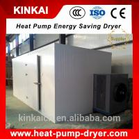kinkai industrial drying machine/heat pump dryer for dried food/hot air dryer for seafood Manufactures