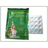Buy cheap MZT botanical slimming capsule from wholesalers