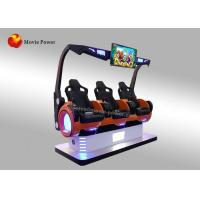 Buy cheap 360 Degree Rotation 9D / 5D / 7D VR Cinema / Virtual Reality Arcade Game Machines from wholesalers