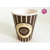 Custom Printed Promotional Single Wall Paper Cups For Coffee