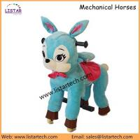 Buy cheap Happy Horse Toy, Christmas Moving Horse Toy, Rideable Toy Pony, Funny Toys Rocking Pony from wholesalers