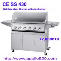 China BBQ Grill Gas Brasil on sale