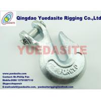 Buy cheap Galvanized Clevis Grab Hook H-330 from wholesalers