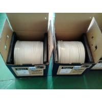 Buy cheap Low Loss HDTV CATV Double RG6 Coaxial AUDIO Cable With ROSH Standard from wholesalers