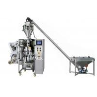 Vertical Cocoa / Spice Powder Packing Machine Automated Packaging Equipment Manufactures