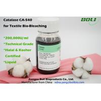 Buy cheap Commercial Hydrogen Peroxide Catalase , Technical Grade Catalase Stable Activity from wholesalers