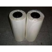 Buy cheap Heat Seal Adhesive Film from wholesalers