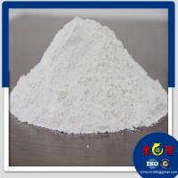 China Food Grade Finely Ground Calcium Sulfate for Food Additive on sale