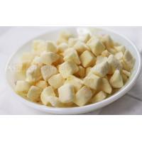 Buy cheap Delicious Freeze Dried Fruit Freezed Dried Apple Dice 6*6*6mm for Baking from wholesalers
