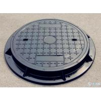Cast Iron Manhole Covers with Frame (Foundry) Manufactures