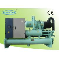Alcohol Industrial Water Chiller Portable Screw Water Chiller Stable Manufactures