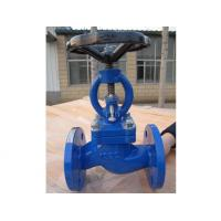 Wholesale Globe Valve from china suppliers