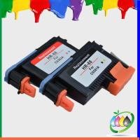 Buy cheap printhead for HP88 4 color inkjet printer print head from wholesalers