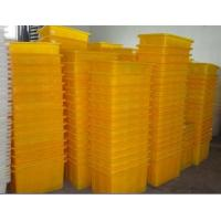 Buy cheap wholesale plastic storage containers from wholesalers