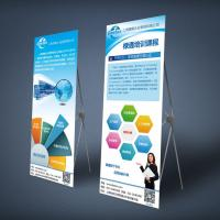 China Collapsible Stand Up Advertising Banners , Trade Show Retractable Banner Stands on sale