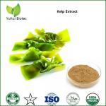 Buy cheap brown algae extract,kelp extract powder,kelp extract fucoxanthin,dried kelp powder from wholesalers
