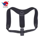 Buy cheap China ODM service back support belt posture corrector universal shoulder corrector from wholesalers