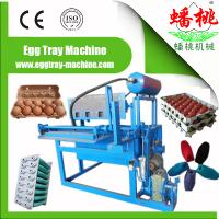 Buy cheap Small egg tray machine from factory sale from wholesalers