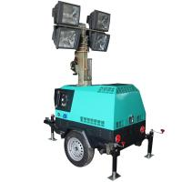 Buy cheap Mobile Lighting Tower Sales MO-41000A Trailer Light Tower Construction Light Towers from wholesalers