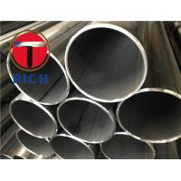 Buy cheap Electric Resistance Welded Carbon Steel Heat Exchanger Tubes ASTM A178/ SA 178 from wholesalers